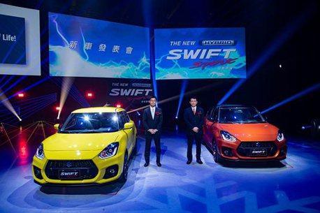 幻電極馳新車陣容成形!Suzuki推出新年購車優惠