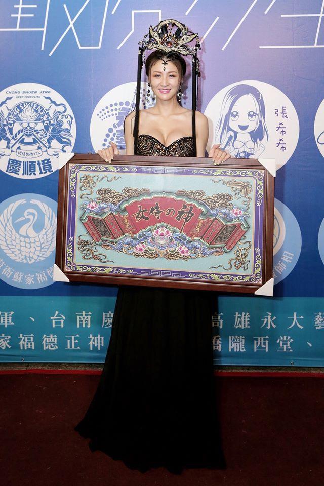 雪岑是「臺南舞魅孃」成員。圖/擷自臉書