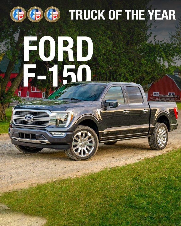 皮卡之王Ford F-150毫無意外奪下2021北美年度卡車 (Truck of...