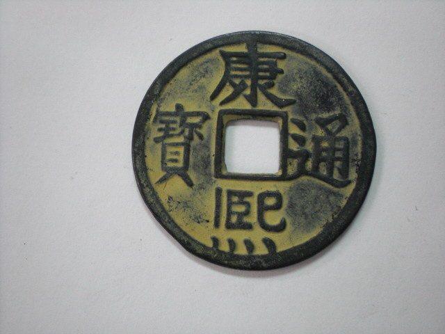 銅錢。 聯合報系資料照片/記者吳文良攝影