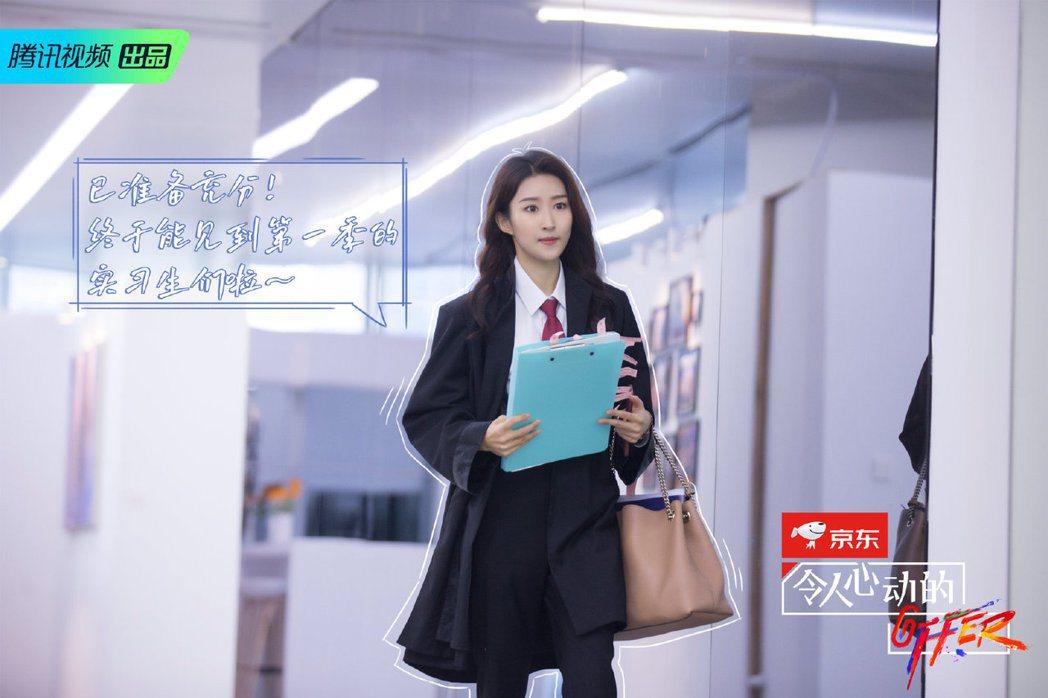 詹秋怡是律師事務所實習生。圖/擷自微博