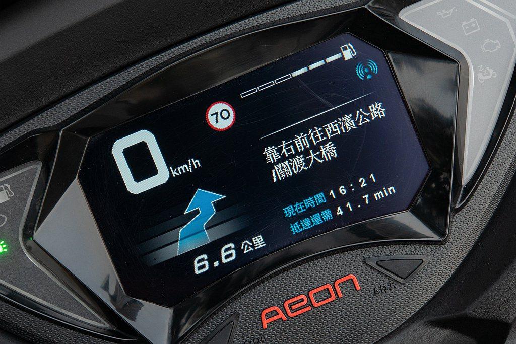 CROXERA智慧儀表系統提供騎乘導航、規劃騎乘路徑與抵達時間等智能安全科技。 ...