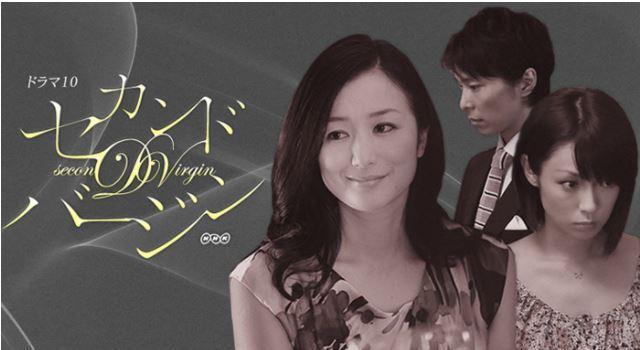日劇《第二處女》(無法自拔的愛)是鈴木京香最膾炙人口的代表作之一。圖/擷自NHK