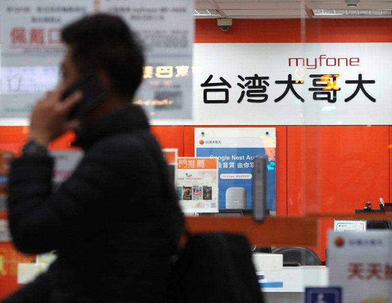台灣大哥大自有品牌Amazing A32驚傳資安疑慮。記者林澔一攝影/報系資料照