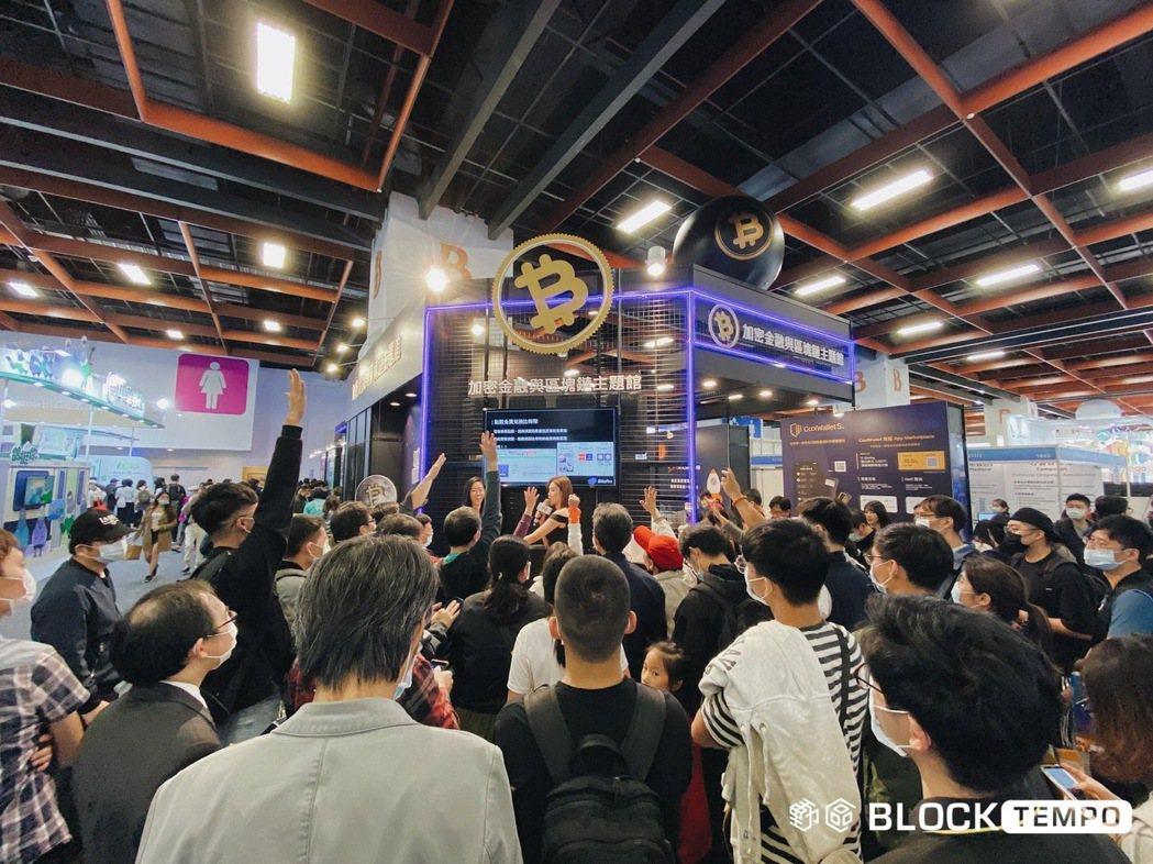 上月登場的台北金融博覽會中以加密金融與區塊鏈主題形象館人氣最高。 KIKITRA...