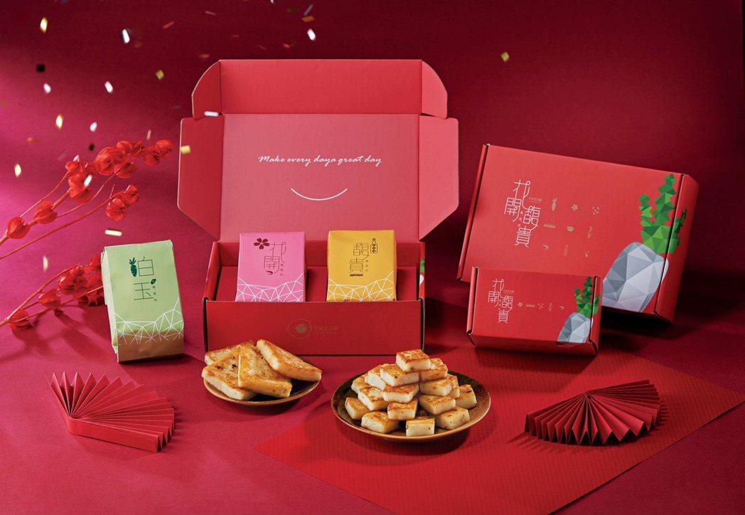 早安美芝城配合春節推出的喜氣「花開馥貴雙糕禮盒」。 早安美芝城/提供