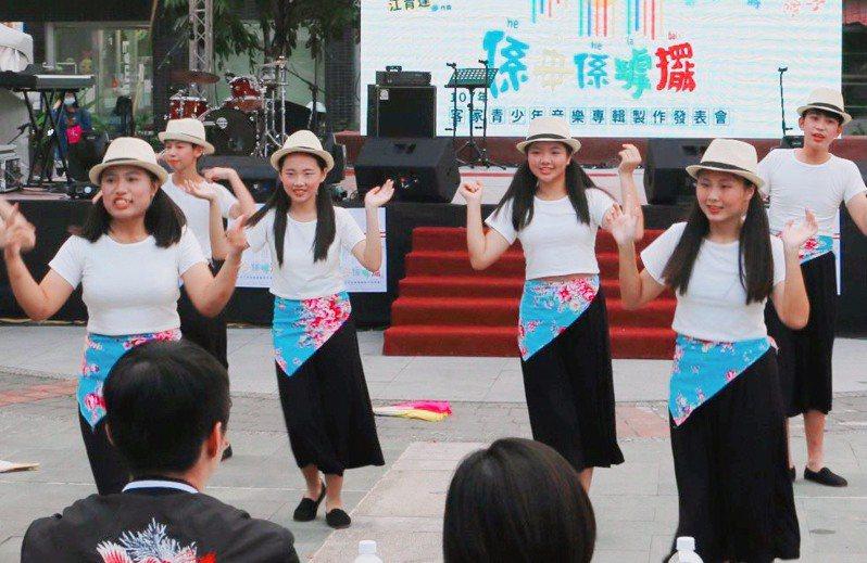 高市客委會將舉辦「創客炫舞大賽」,總獎金10萬元。圖/高市客委會提供
