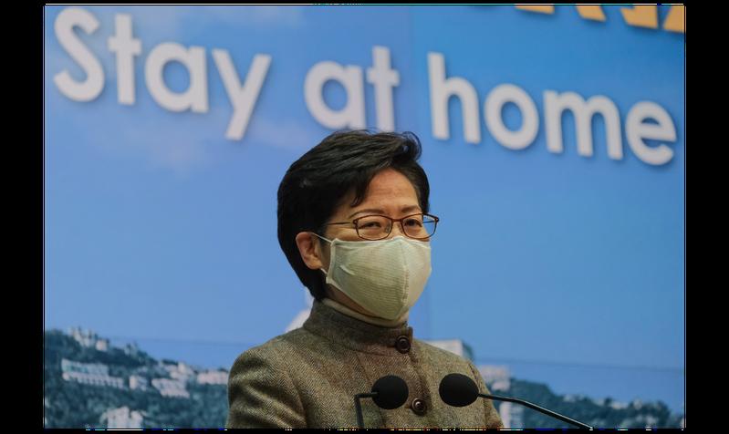 香港特區行政長官林鄭月娥。 香港中通社