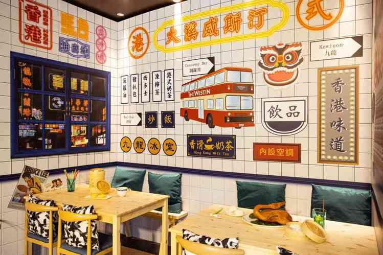 大溪威斯汀充滿香港風情的儷軒中餐廳。圖/大溪威斯汀提供