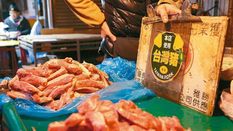 近日發生國軍單位供應之豬排,包裝上標示台灣為原產地,但又標示豬肉原產地為美國的紊...