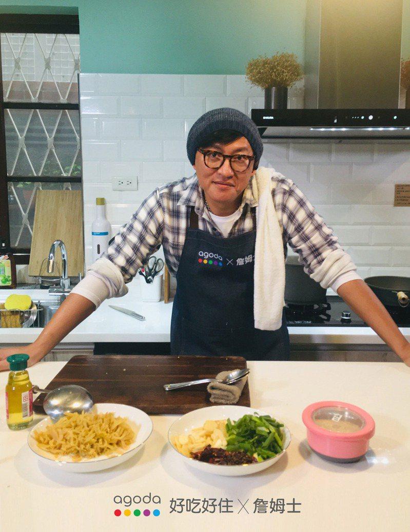 台灣國旅前景看好,數位旅遊平台Agoda攜手型男主廚詹姆士,不僅提供你最道地的美食攻略,也在民宿大展身手、獨家分享私房料理。圖/Agoda提供
