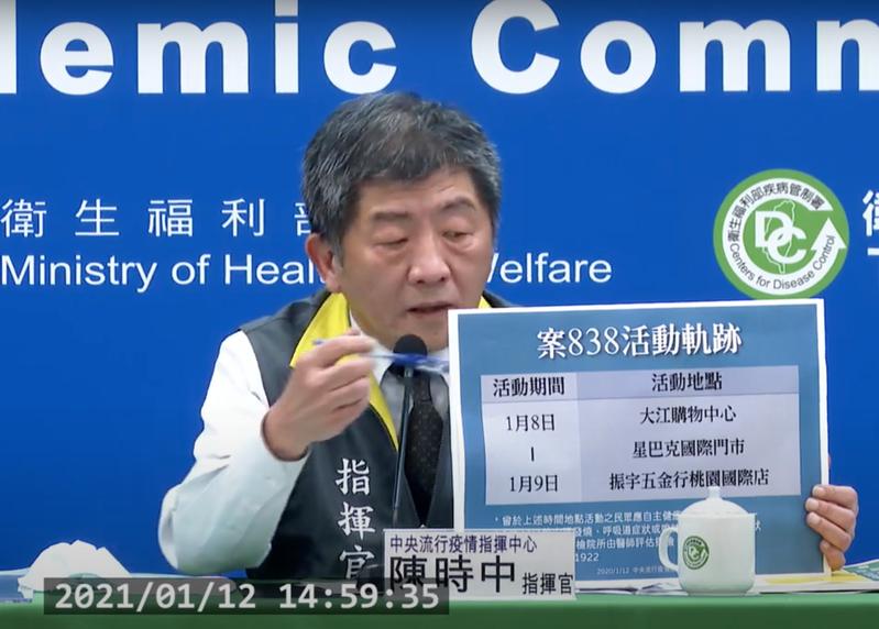 指揮中心指揮官陳時中公布案838足跡,此為疫調第一版,稍晚還會補充更正。記者邱宜君/攝影