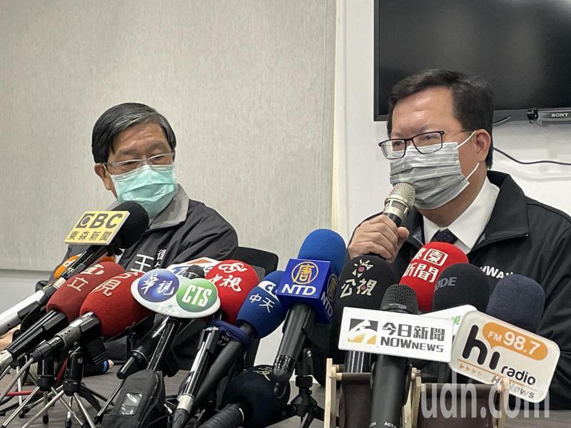 桃園市長鄭文燦今天說明桃園最新本土疫情。記者張裕珍/攝影