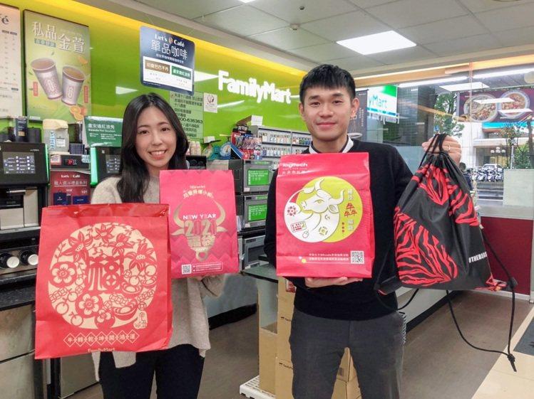 全家自1月13日起以「哞運大金喜」為主題,推出限量85萬個「金牛福袋」,每包售價...