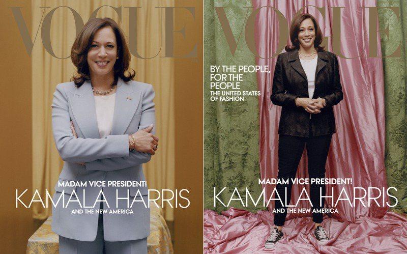 美國版《VOGUE》雜誌為賀錦麗拍了兩張封面照,該刊選了右邊那張,但消息人士說,賀錦麗原本選的是左邊那張。美聯社