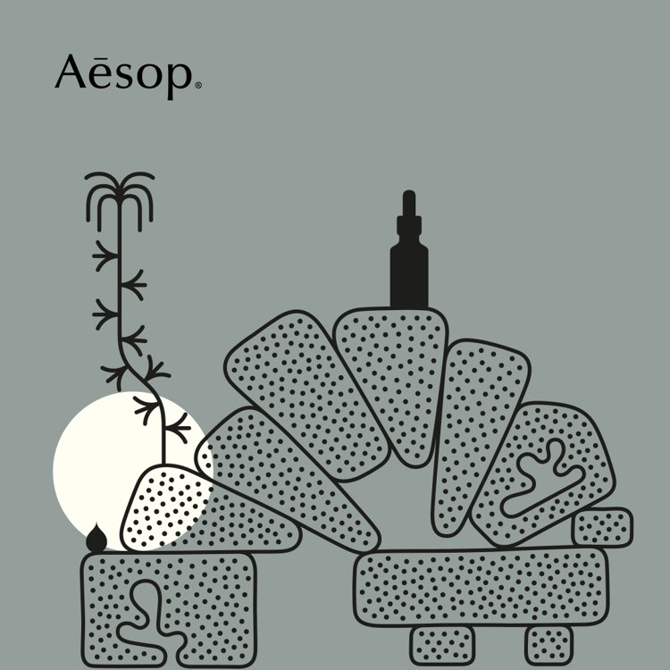Aesop提出調和法保養。圖/Aesop提供