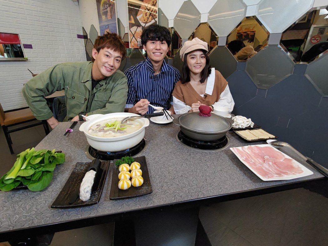 威廉(左起)、風田與朵拉一起大啖麻辣鍋。圖/TVBS提供