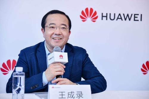 華為消費者BG軟體部總裁王成錄。環球網