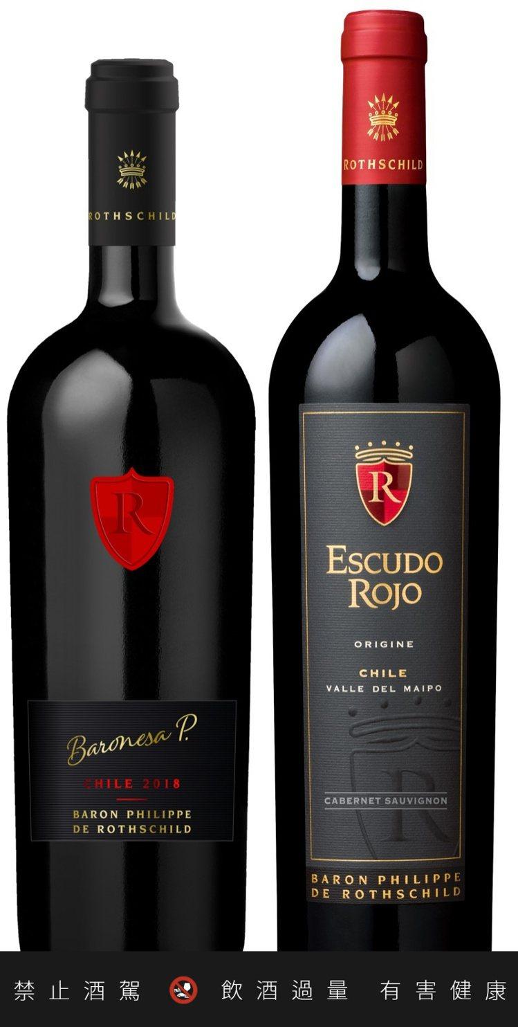智利愛司庫達頂級菲力浦女爵紅葡萄酒(左)、智利愛司庫達特級單一卡本內蘇維翁紅葡萄...