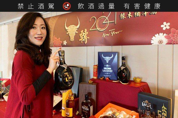 看好牛年春酒市場 橡木桶洋酒力推全球限定酒款