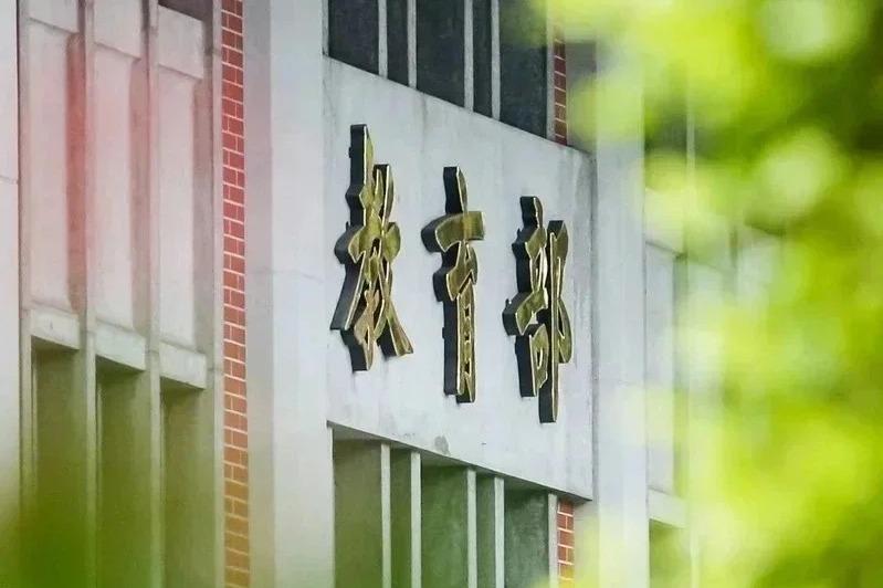 國中本土語僅2年必修惹議 教育部:尊重課審機制