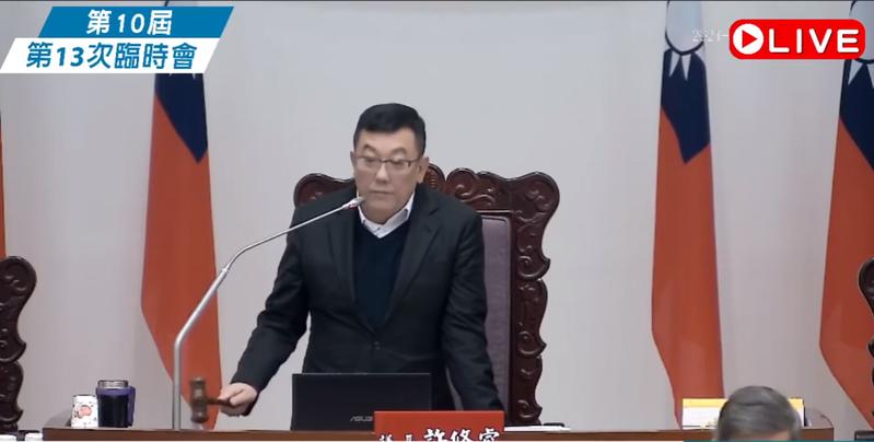 新竹市議會臨時會昨天3讀通過市府今年度總預算案,共刪減8千萬元。圖/截自新竹市議會網站