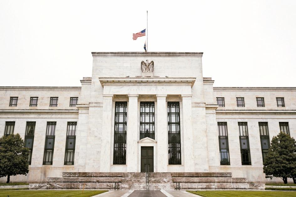 Fed縮表升息 市場揣測時間表