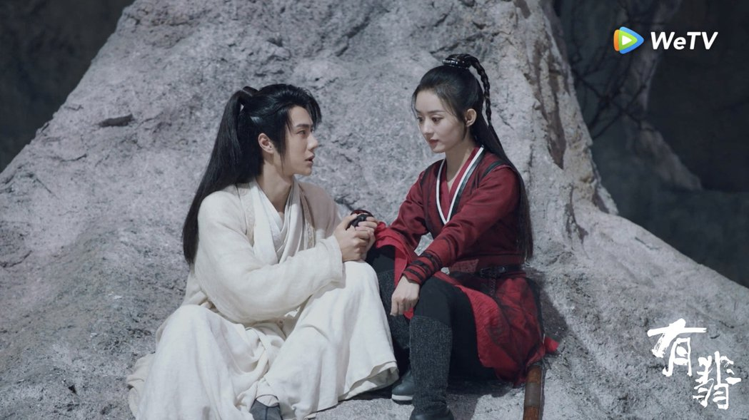 趙麗穎(右)與王一博在「有翡」中是苦命鴛鴦。圖/WeTV海外站提供