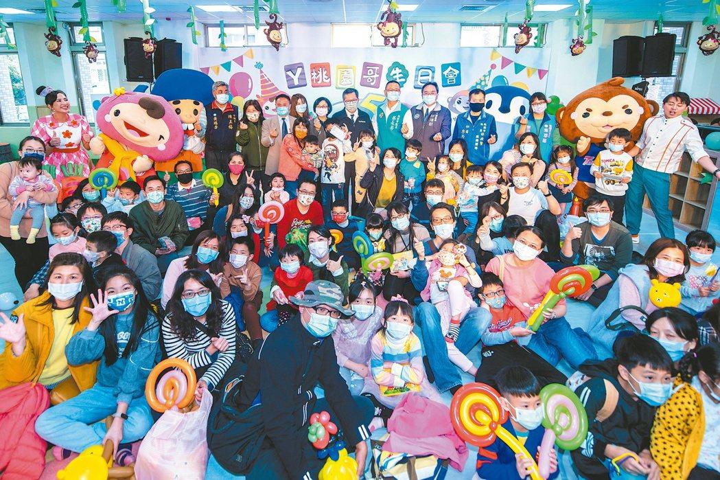 桃園市在2020經濟日報與台灣人壽共同主辦的縣市幸福指數大調查中,以總分64.7...