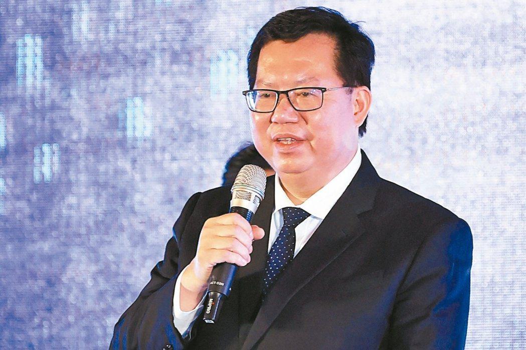 桃園市長鄭文燦 (本報系資料庫)