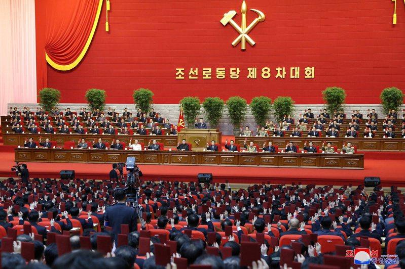 勞動黨召開第八次全國代表大會。圖/朝鮮中央通訊社