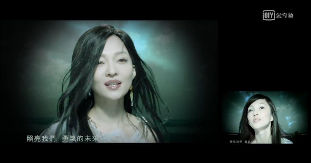 張韶涵還原17年前「歐若拉」MV片段。 圖/擷自愛奇藝