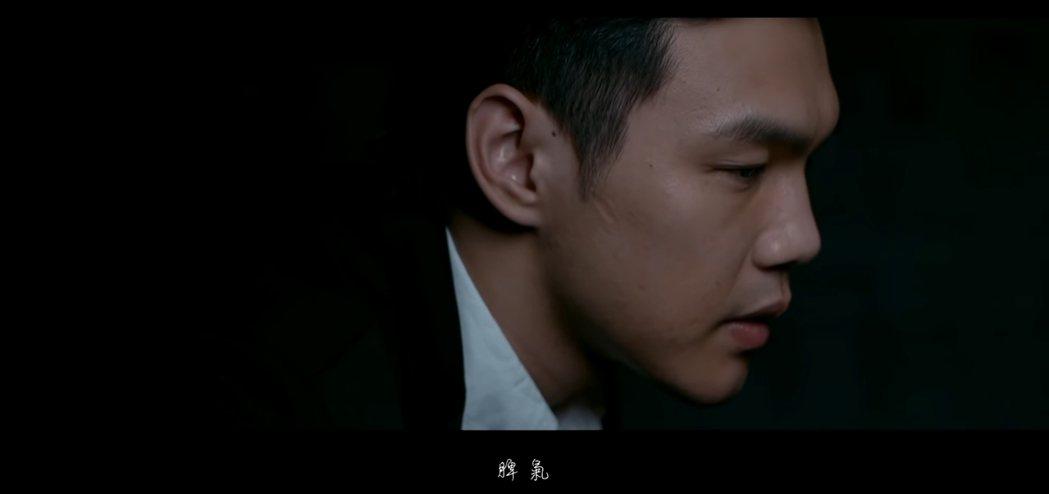 創作歌手陳凡騏。 圖/擷自Youtube