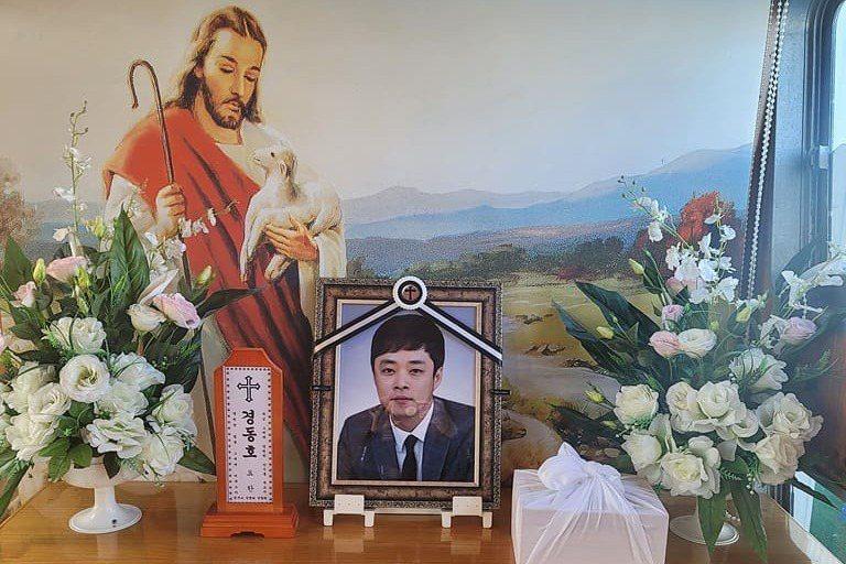韓國主持人景東浩這個月9日出殯。圖/擷自IG