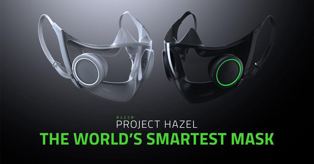 圖源:雷蛇Project Hazel官方網站