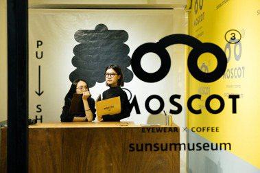 喝杯咖啡談紐約百年眼鏡的故事:MOSCOT eyewear x coffee 限期登場
