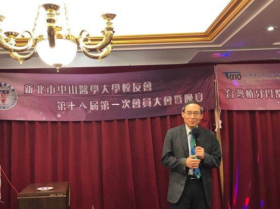 台灣長照醫學會理事長劉伯恩, 台灣長照醫學會/提供