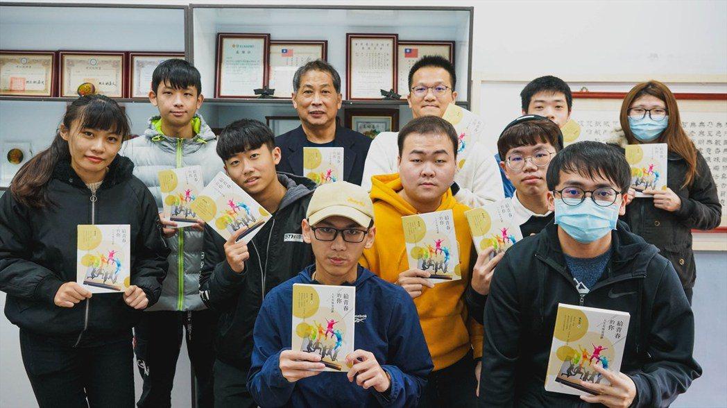 衞祖賞教授出版《給青春的你》 ,讓學生能閱讀案例並反躬自省。 洪紹晏/翻攝