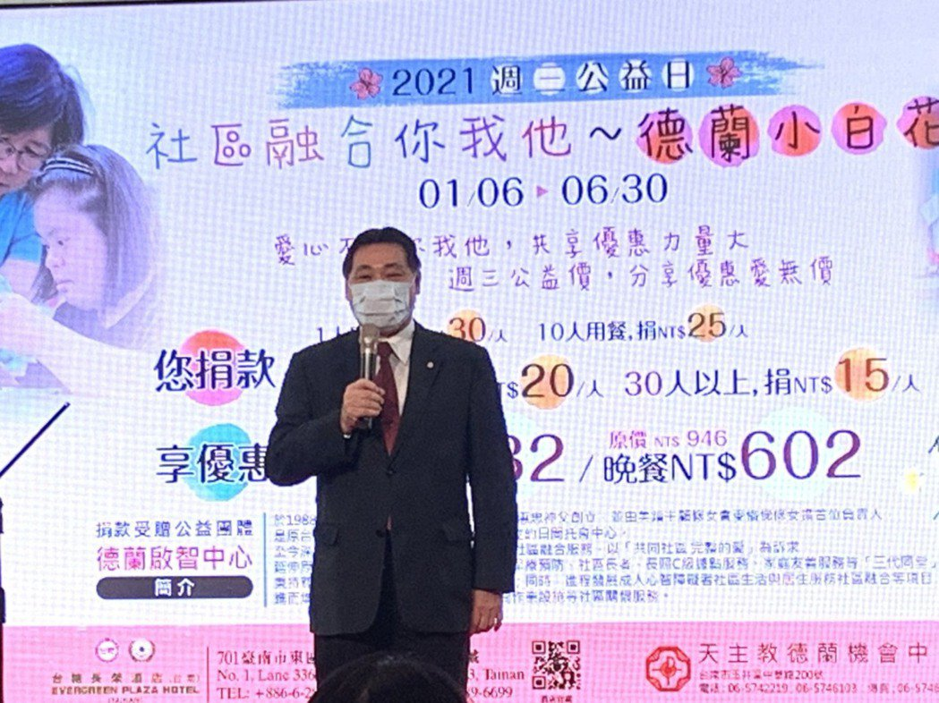 台糖長榮酒店總經理鄭東波。 洪紹晏/攝影