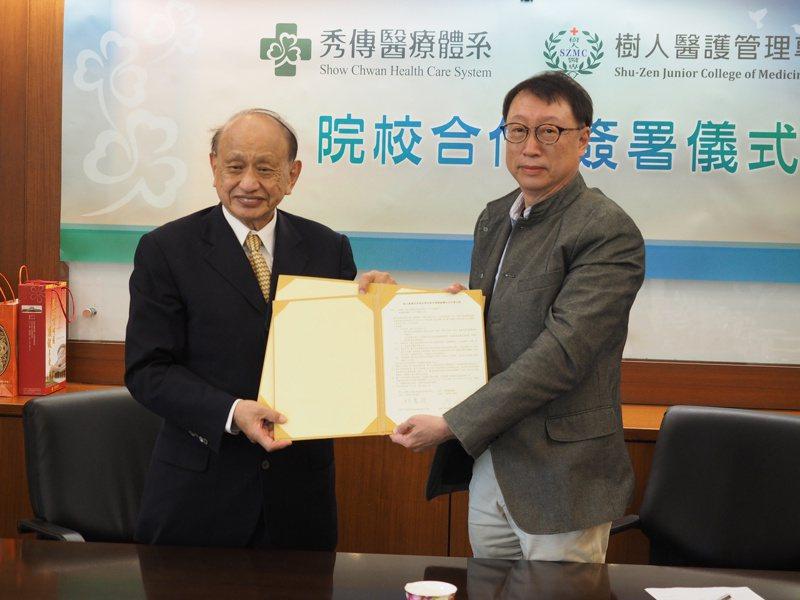 秀傳醫療體系總裁黃明和(左)與樹人醫專董事長林寬碩(右),簽署院校合作協定。圖/樹人醫專提供