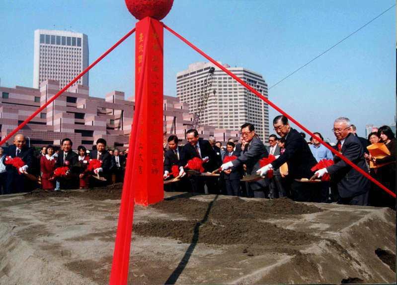 101台北國際金融中心舉行動土典禮。圖/聯合報系資料照片