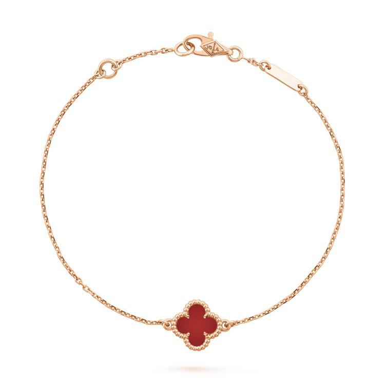 Sweet Alhambra手鍊,玫瑰金鑲嵌紅玉髓,43,000元。圖/梵克雅寶...