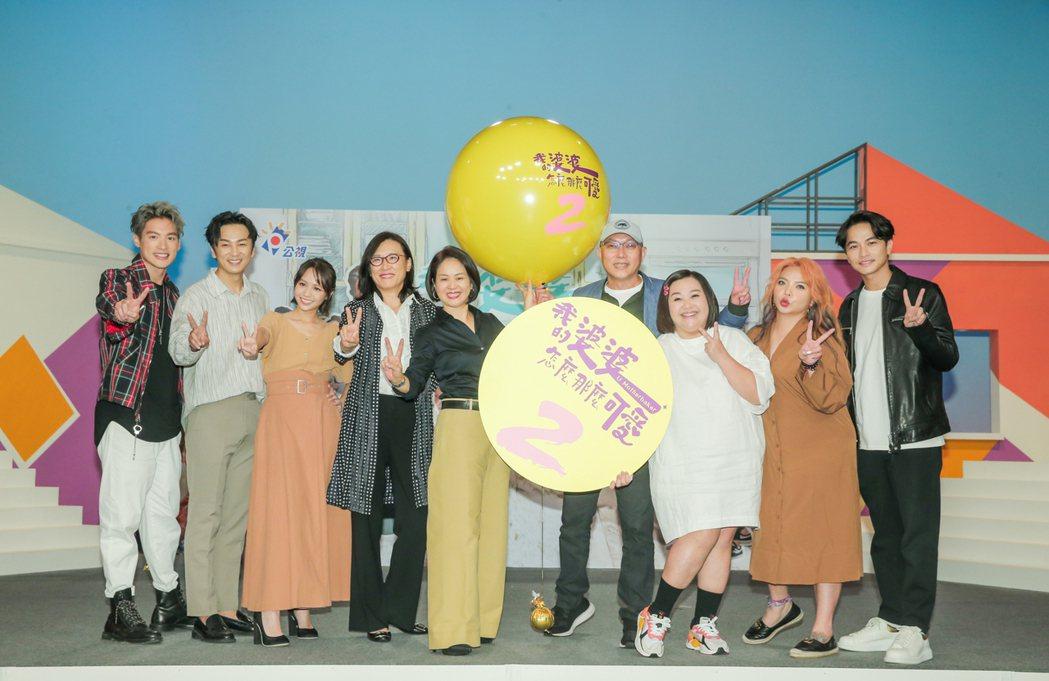 「我的婆婆怎麼那麼可愛」演員群喜事不斷,左起為許孟哲、張書偉、黃姵嘉、編劇溫怡惠...