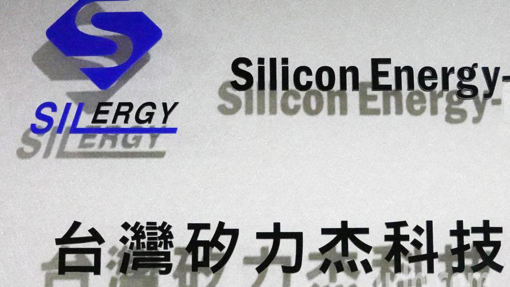 矽力-KY。記者杜建重/攝影