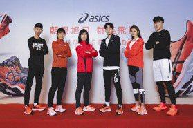 ASICS獻上旭日紅系列新鞋、Nike為專業運動者升級跑鞋