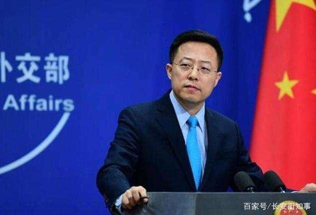 陸:美解密的「印太戰略」是打壓中國的「維霸戰略」