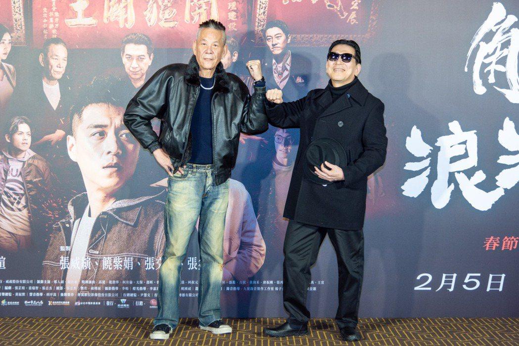 「角頭-浪流連」龍劭華(左)、高捷(右)。圖/巧克麗娛樂提供