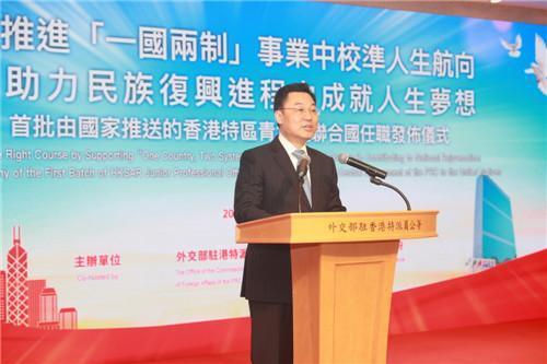 大陸外交部駐港特派員謝鋒離任 返回北京