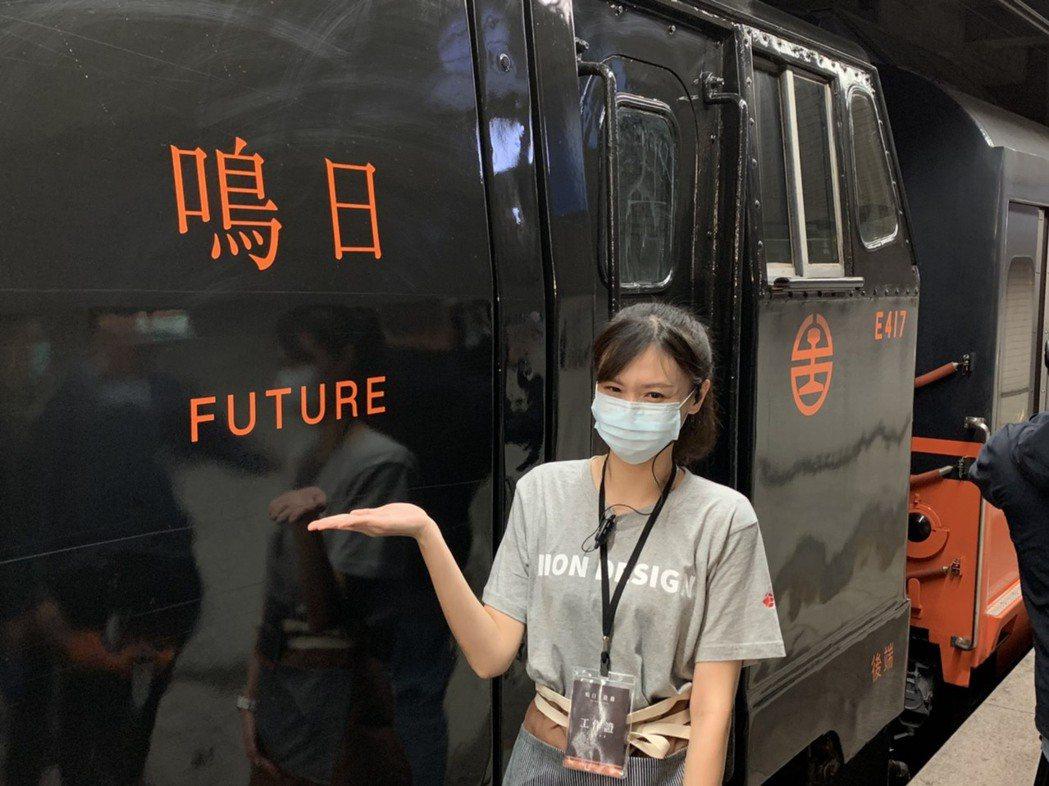 今年因疫情嚴峻「被迫」只能從事國旅,致使郵輪環島、鐵道旅遊、賞櫻、山林旅遊等較特...