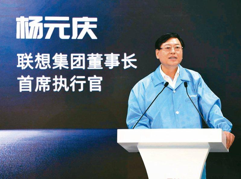 聯想集團擬申請科創板上市,圖為董事長楊元慶。(中新社)